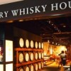 SUNTORY WHISKY HOUSE
